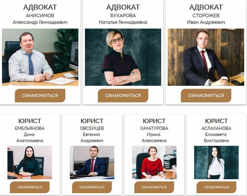 компания демидовская официальный сайт